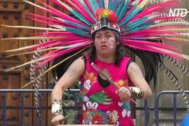 У Мехіко ацтеки відсвяткували 695-ту річницю заснування Теночтітлана