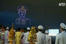 У день народження короля Таїланду 500 дронів влаштували світлове шоу