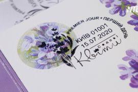 У Києві показали нові марки, які пахнуть жасмином і лавандою