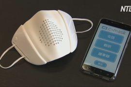 Японський стартап розробив маску, яка здатна перекладати з мови на мову