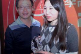 Китайсько-канадську підприємницю засудили в КНР до восьми років ув'язнення
