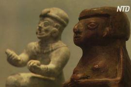 Національний музей Колумбії з нагоди відкриття підготував нову виставку