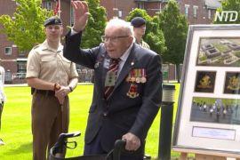 100-річний капітан Том Мур дістав звання почесного полковника
