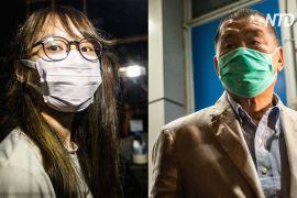Гонконзького медіамагната й активістку звільнили під заставу