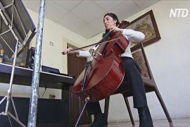 «Музика для перепочинку»: музиканти допомагають болівійцям пережити пандемію