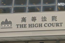 У Гонконзі суд відмовився звільнити під заставу першого арештованого в межах закону про нацбезпеку
