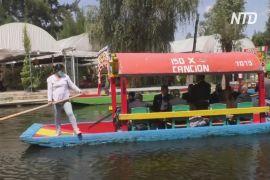 Яскраві гондоли й пісні маріачі: канали Сошимілко в Мехіко знову відкрилися
