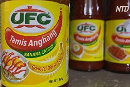 Дізнатися історію знаменитого бананового кетчупу Філіппін тепер можна онлайн