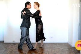 Чемпіонат із танго в Аргентині проходить онлайн