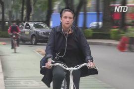 Жителі Мехіко не хочуть їздити громадським транспортом і пересідають на велосипеди