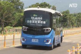 На Тайвані безпілотні автобуси випробовують на пасажирах
