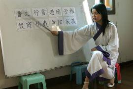 США визнали Інститути Конфуція іноземними місіями китайської компартії