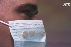 Спеціальна маска вимірюватиме температуру й дихання