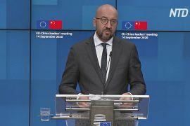Європейський Союз зажадав від Китаю збалансованіших торговельних відносин