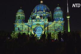 Берлін засіяв різнокольоровими вогнями світлових інсталяцій
