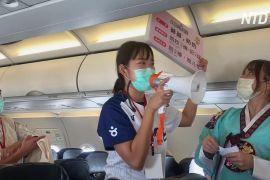 Тайванцям пропонують оглядові польоти до інших країн