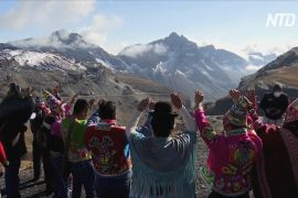 Болівійці зустрічають день весняного рівнодення