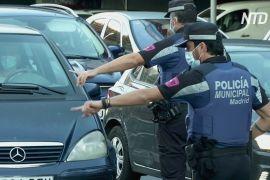 Влада автономної спільноти Мадрид посилила карантин у деяких районах