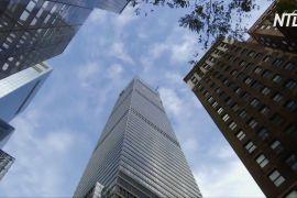 У Нью-Йорку відкрили другий за висотою офісний хмарочос