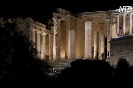 В афінському Акрополі встановили вдосконалене підсвічування