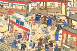 Унікальні шедеври китайського живопису виставлять на аукціон у Гонконзі