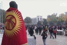 Протестувальники захопили будівлю уряду Киргизстану