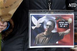 У Франції вшановують пам'ять убитого вчителя історії