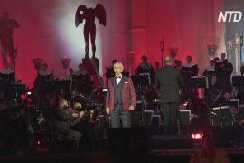 Тенор Андреа Бочеллі виступив на честь сицилійських міст-об'єктів ЮНЕСКО