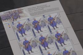 До Дня захисника України випустили нові поштові марки