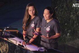 Як дві сестри допомагають очистити Балі від пластикових відходів