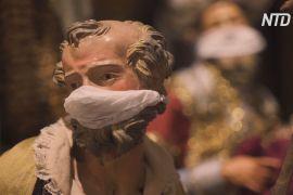 «Карантинний» вертеп: усі фігури в масках і на безпечній відстані