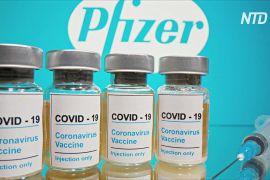 Вакцина від Pfizer і BioNTech показала ефективність на рівні 90 %