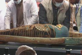 У Єгипті показали понад 100 незайманих саркофагів віком 2500 років