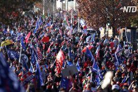 Сотні тисяч прихильників Трампа пройшли маршем вулицями Вашингтона