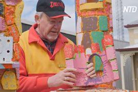 Австралієць продає свій фентезійний парк по частинах