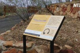 Аборигени Австралії створили застосунок, який допоможе туристам