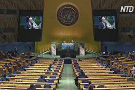 На віртуальному засіданні Генеральної Асамблеї ООН знову обговорили COVID-19