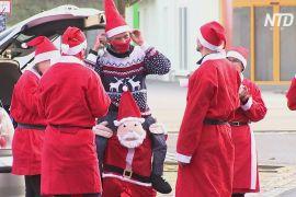Карантин у Німеччині не завадив забігу Санта-Клаусів