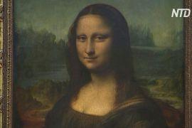 Лувр виставляє на аукціон зустріч із «Моною Лізою»