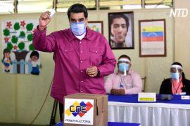 Опозиція, ЄС і США не визнають результатів парламентських виборів у Венесуелі