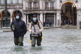 Венецію затопило через помилку синоптиків