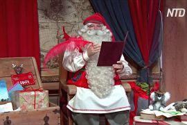 Санта-Клаус: «Слід дотримуватися всіх рекомендацій»