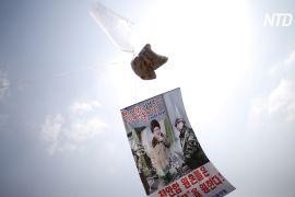 Південнокорейцям заборонили відправляти пропагандистські листівки до КНДР