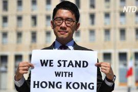 Гонконзький активіст звернувся до США із закликом про допомогу