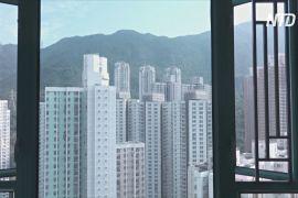 «Прощавай, Гонконгу!»: історія однієї родини