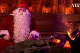 Санта-Клаус бажає людям здоров'я й радить не забувати про інших