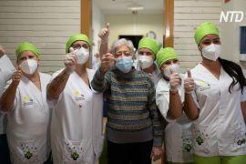 У Євросоюзі почалася вакцинація проти COVID-19