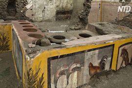 У Помпеях знайшли давній вуличний ресторан із фресками
