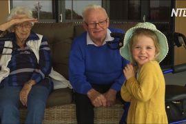 В Австралії поруч із будинком для людей похилого віку з'явився дитячий центр