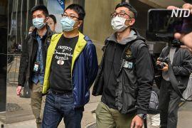 Жителі Гонконгу шоковані масовими арештами продемократичних активістів